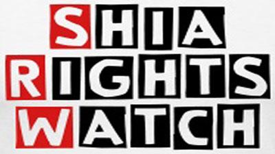 Photo of Shia Rights Watch denounces terrorist attacks targeting Shia Muslims in Yemen