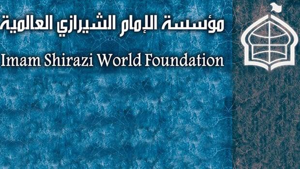 Photo of Imam Shirazi World Foundation warns of the genocide hitting cities of Kafariya and Al-Fu'a