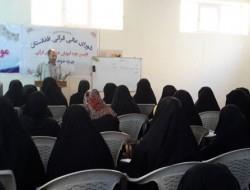 Photo of Course on Quranic journalism underway