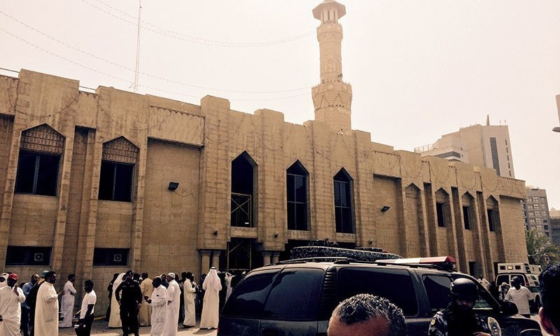 Photo of Kuwait court sentences seven to death over Shia mosque bombing