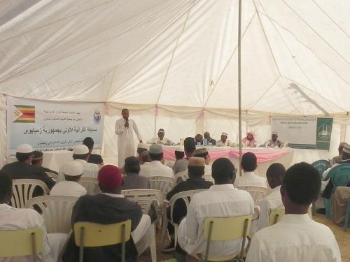 Photo of Quran memorization competition held in Zimbabwe