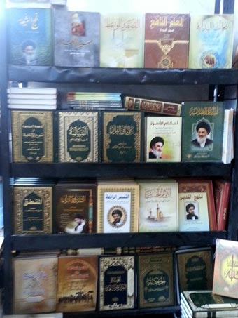 Photo of Book fair of Grand Ayatollah Sayyed Shirazi's publications