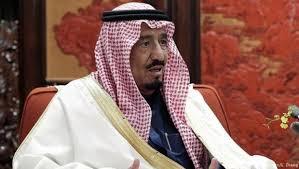 Photo of Saudi king orders concealing Mina CCTV records