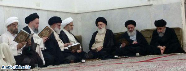 Photo of Grand Ayatollah Sayed Shirazi attends mourning ceremony of the grandson of Grand Ayatollah Rouhani