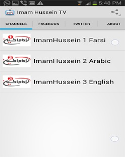 Photo of Imam Hussein TV application on App Store