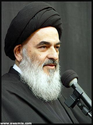 Photo of Grand Ayatollah Sayed Shirazi to deliver a speech on Wednesday before the advent of Muharram month