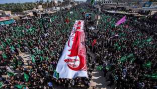 Photo of 25000 processions from inside Iraq and abroad prepare for Muharram and Safar months