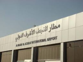 Photo of Najaf airport expects more flights in Muharram month
