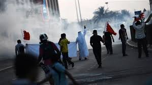 Photo of Bahraini hold's rally against regime's crackdown on Shia mourners
