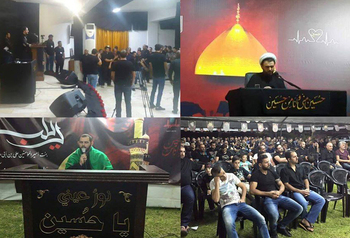 Photo of Shias of Gabon and Zambia hold Muharram mourning ceremony