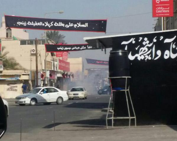 Photo of Bahrain security forces attack Shia religious places and Bahrainis continue holding mourning ceremonies