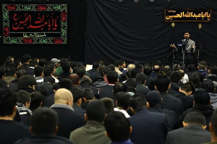 Photo of Outstanding participation of new converts in Australia's Muharram mourning ceremonies