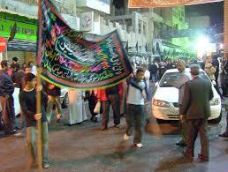 Photo of Bahrainis angry at regime's move to remove Muharram mourning banners