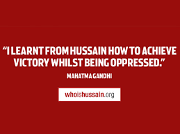 """Photo of """"Who Is Hussain?"""" Organization spreading the message of Imam Hussain across the world"""