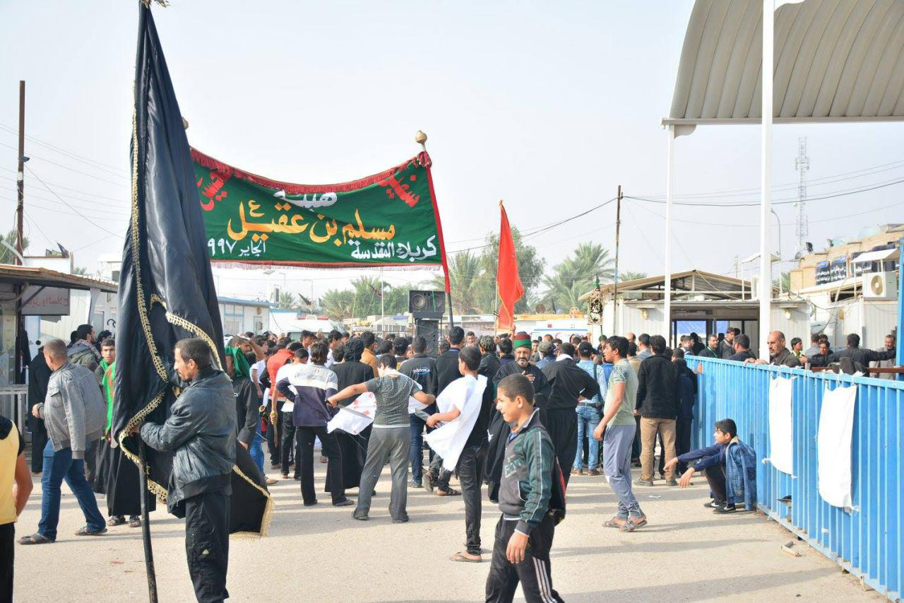 Photo of Thousands of Shia Muslims commemorate martyrdom anniversary of Zaid Bin Ali
