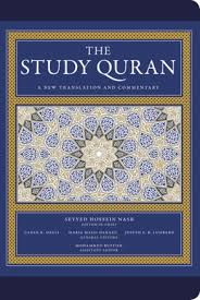 "Photo of ""The Study Quran"" published by American Islamic scholars"