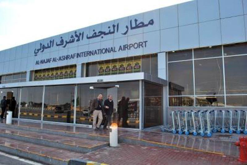 Photo of Najaf International Airport prepares for the influx of pilgrims on Arbaeen