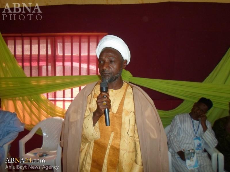 Photo of Seminar on Arbaeen held in Nigeria