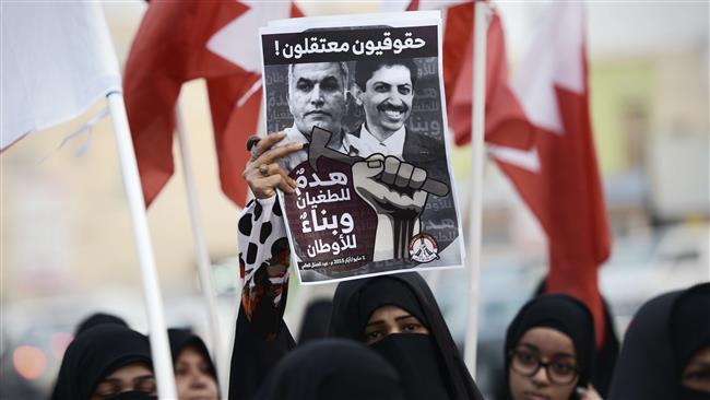Photo of HRW slams Bahraini regime for torturing detainees