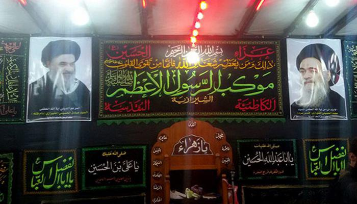 Photo of Rasoul Al-Adham Procession Holding Mourning Ceremonies In Holy Karbala