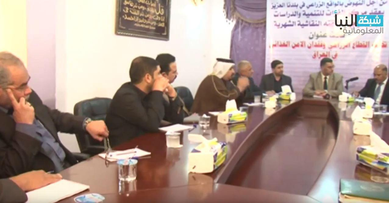 Photo of Al-Forat Center discusses ways of reforming agricultural sector in Iraq
