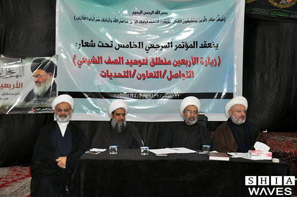 """Photo of Fifth Marjaeya Conference held under the title of"""" Arbaeen Pilgrimage is a start to unite the Shia Community"""""""