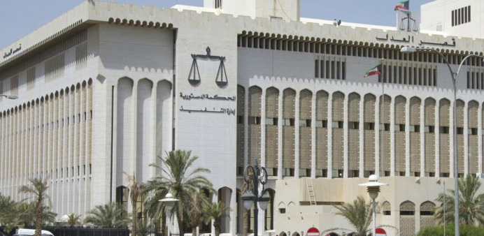 Photo of Court upholds death sentence in Kuwait Shia mosque bombing