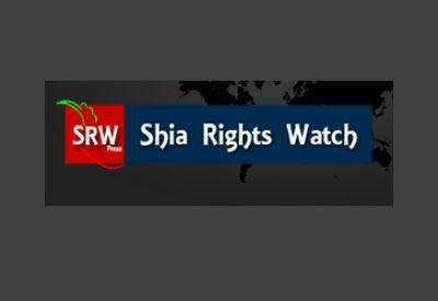 Photo of SRW says AlAzhar's latest competition is direct targeting against Shia Muslims and public incitation