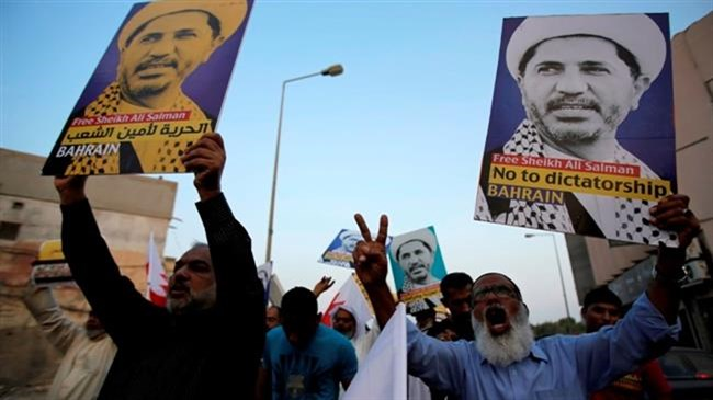 Photo of Bahraini protesters stage new anti-government rallies