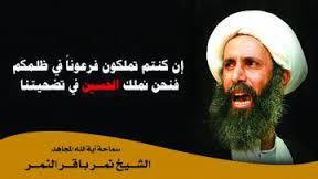 Photo of Shia scholars condemn Saudi Arabia's execution of Sheikh al-Nimr