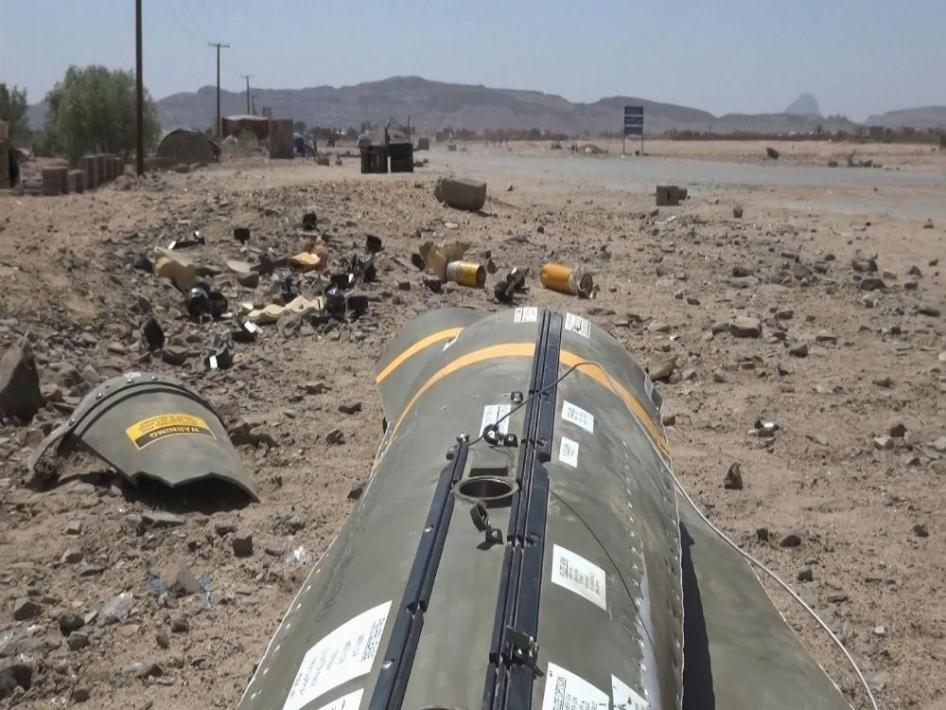 Photo of UN reports on cluster bombs use by Saudis in Yemen