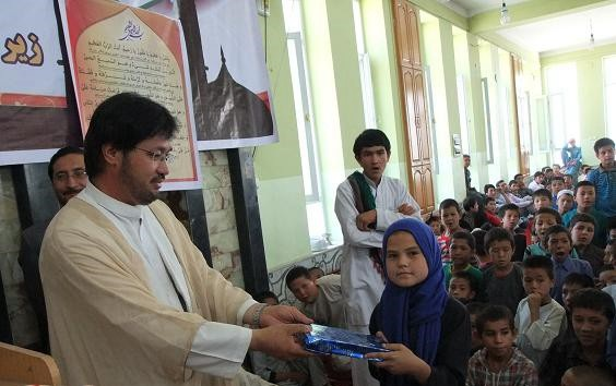 Photo of Quran competition held in Kabul