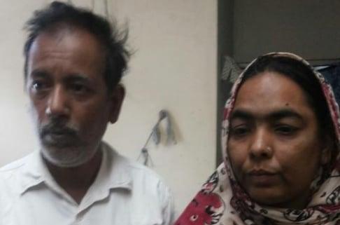 Photo of Muslim couple on train beaten over beef suspicion