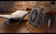 Photo of Quran memorization center opens in Shia region of Saudi Arabia
