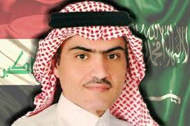 Photo of Iraq summons Saudi envoy for insulting Shia scholars
