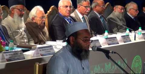 Photo of Aligarh Muslim University to host international Quran conference
