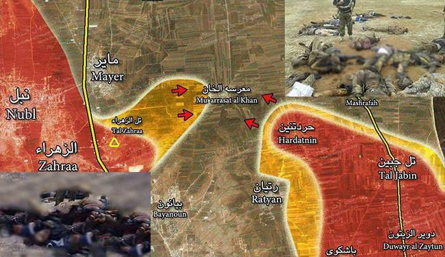 Photo of Syrian army breaks siege imposed by terrorists on Nubl and al-Zahra