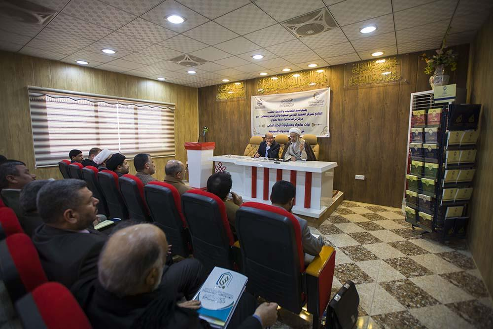 Photo of Al-Ameed International Center for Research and Studies holds scientific conference