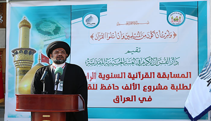 Photo of Nationwide Quran competition begin in Iraq