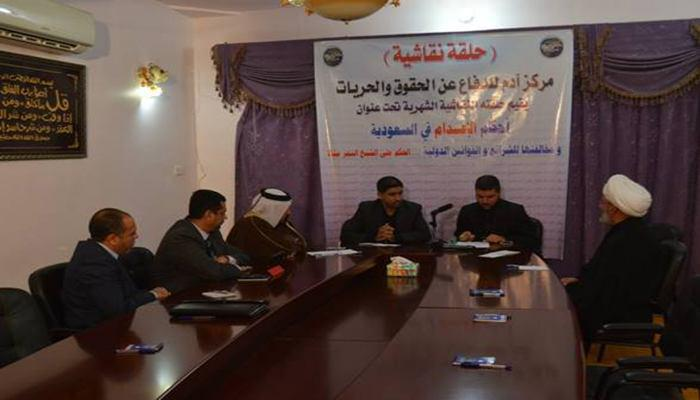 Photo of Adam Center for Defending Rights and Freedom holds weekly symposium