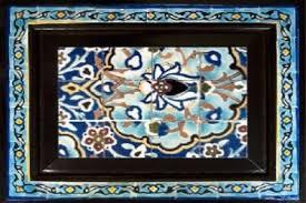 Photo of Islamic art in spotlight in 'Language of the Quran'