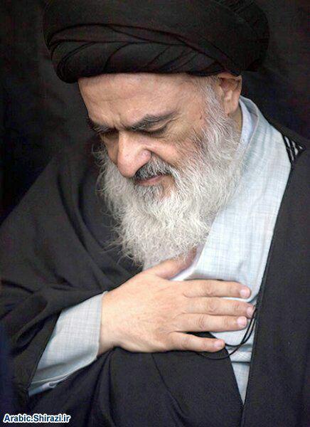 Photo of Grand Ayatollah Shirazi Head Office extends condolences over demise of Mirza Muhammad Athar