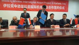 Photo of Second stage of Imam Hussein International Airport to begin