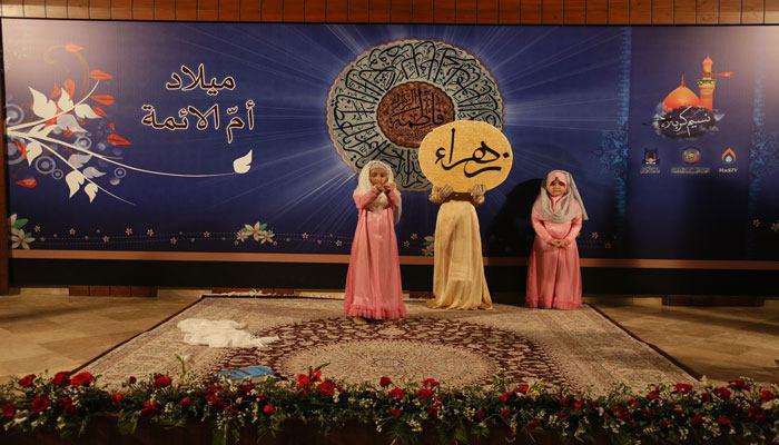 Photo of Celebrating birth anniversary of Lady Fatima az-Zahra in Islamabad of Pakistan