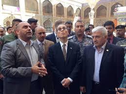 Photo of Japanese ambassador to Iraq honored to visit Imam Ali Holy Shrine