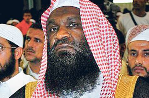 Photo of Entry Visa for Masjid al-Haram's imam denied