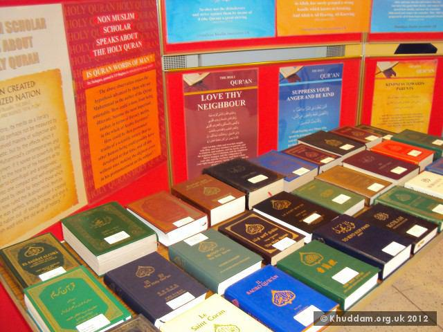 Photo of Waltham Library in Massachusetts hosts Qur'an display