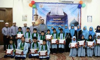 Photo of Indonesia Dar-ol-Quran Center of Imam Hussein honors Quran Memorizers