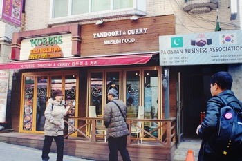 Photo of South Korea to launch Halal certificate system for restaurants