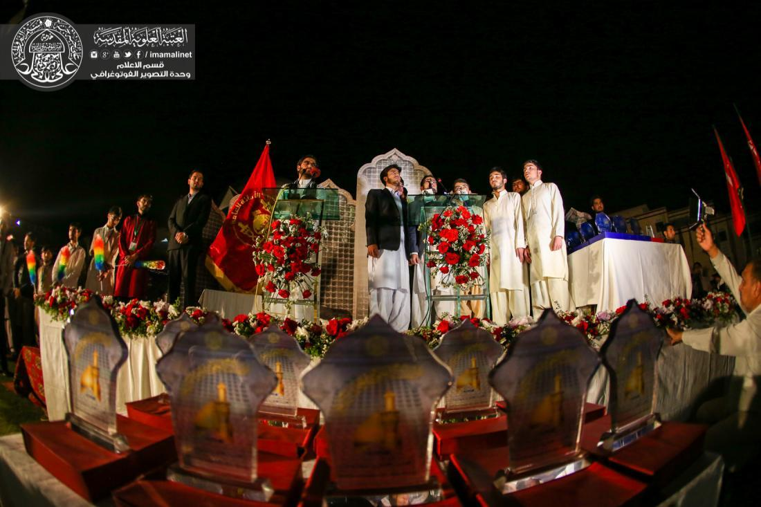 Photo of Islamabad Cultural Festival ends with presence of delegation of Imam Ali Holy Shrine